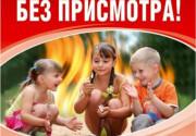 САМ-Дети и-1
